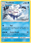 Sun and Moon Guardians Rising card 35
