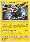 Sun and Moon Guardians Rising card 42