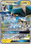 Sun and Moon Guardians Rising card 45