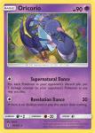 Sun and Moon Guardians Rising card 56