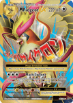 XY Evolutions card 105