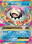 XY Evolutions card 27