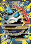 XY BREAKthrough card 156