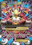 XY Fates Collide card 118