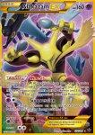 XY Fates Collide card 125