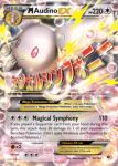 XY Fates Collide card 85