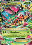 XY Generations Set card 2