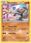XY Generations Set card 47