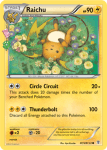 XY Generations Set card RC9
